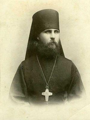 Hieromartyr Hilarion, Archbishop of Verea