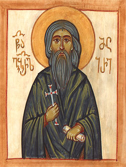 Venerable Hieromartyr Gabriel the Lesser (†1802)