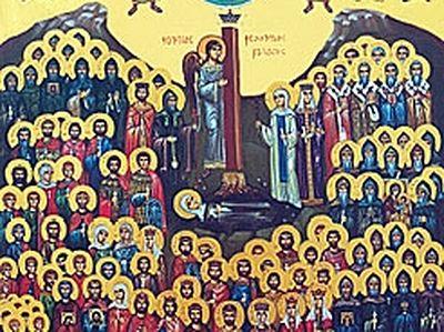 All Saints of Georgia