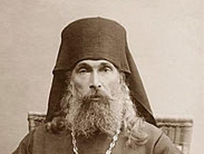 Saint Ekvtime (Kereselidze) the Confessor (†1944)