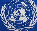 Други богови УН