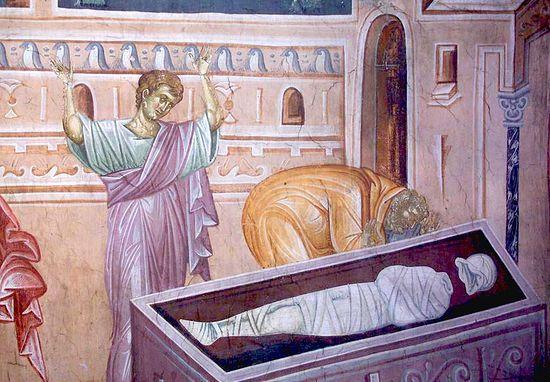 Апостолы Петр и Иоанн у гроба Господня