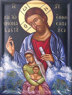 """Икона """"Христос и цунами"""" была написана в Грузии и пожертвована митрополии Константинопольского патриархата"""