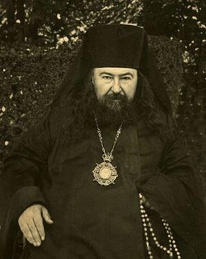Архиепископ Челябинский Гавриил (Чепур)