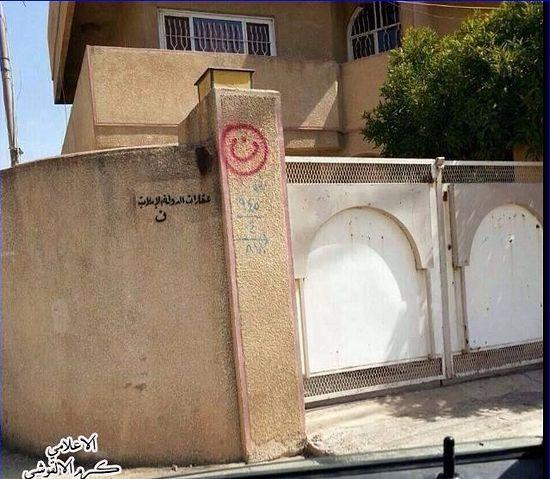 """Внутри красного круга - арабская буква """"н"""", что означает назаряне, или христиане. Так ИГ помечает христианские дома в Мосуле. Фото AINA"""