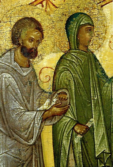 Righteous Joseph the Betrothed.