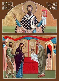 Обрезание Господне. Сверху образ свт. Василия Великого, память которого празднуется 14 января (н.с.)