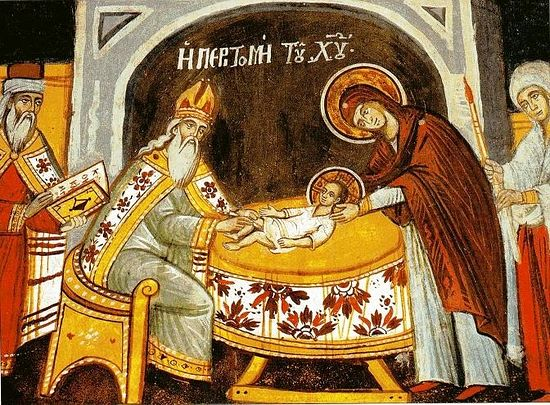 Обрезание Господня
