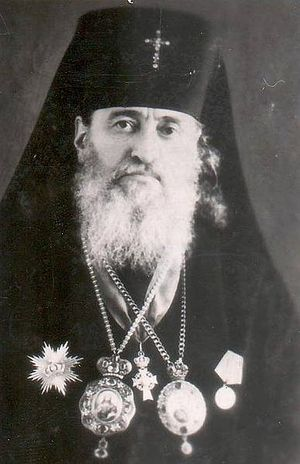 Catholicos-Patriarch Ephraim II of Georgia