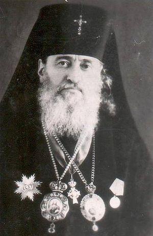 Католикос-Патриарх Ефрем II