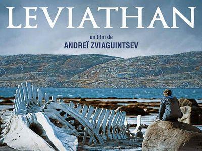 Страшный зверь Левиафан, </br>или Глобусом по России