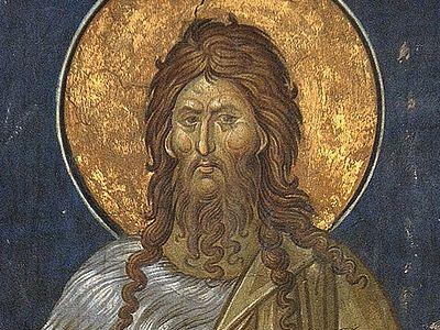 Святой Иоанн Креститель: мужество Христово
