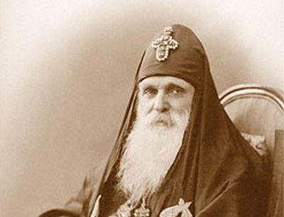 Saint Ambrosi the Confessor, Catholicos-Patriarch of All Georgia (†1927)