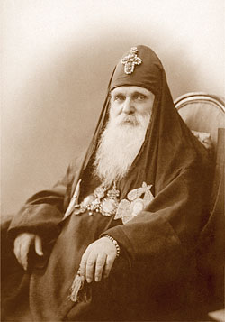 Saint Ambrosi the Confessor, Catholicos-Patriarch of All Georgia (�1927)