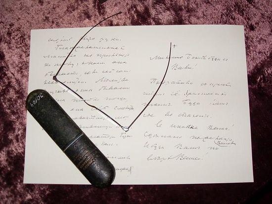 Очки и письмо святителя