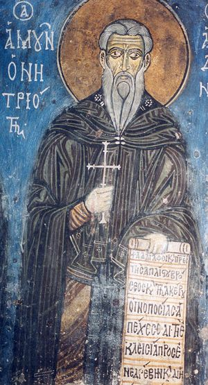 Преподобный Аммон (Аммун) Нитрийский