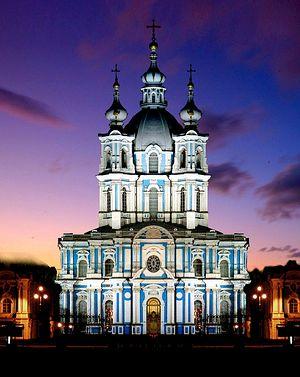 Воскресенский девичий Смольный монастырь Санкт-Петербурга