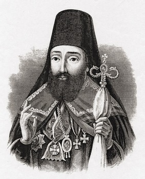 Епископ Ириней (Нестерович)