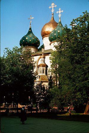 Успенский собор. Фото 1964 г.