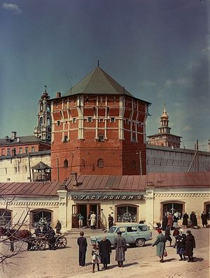 Фото 1964 г.