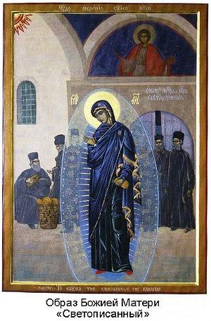 http://www.pravoslavie.ru/sas/image/101959/195987.p.jpg