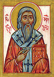 Saint Giorgi of Atsquri