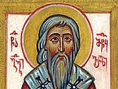 Saint Giorgi of Atsquri (9th–10th centuries)