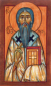 Saint Eprem the Great of Atsquri