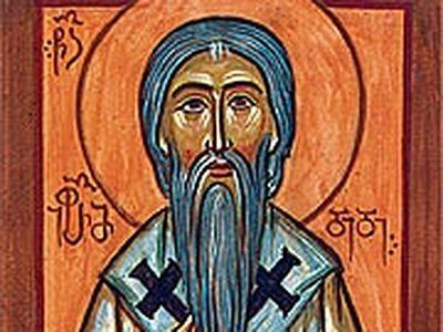 Saint Eprem the Great of Atsquri (9th century)