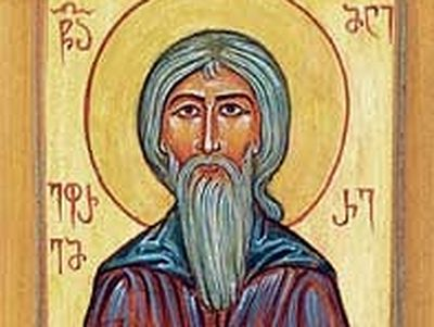Venerable Eprem the Lesser, the Philosopher (†1101)