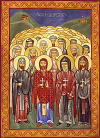 Holy Martyrs of Lazeti