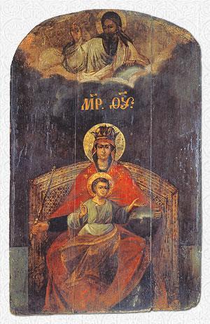 "The miracle-working ""Reigning"" icon of the Mother of God"
