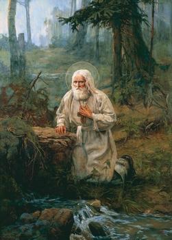 Преподобный Серафим Саровский однажды произнес величайшие слова: «Стяжи дух мирен, и вокруг спасутся тысячи».