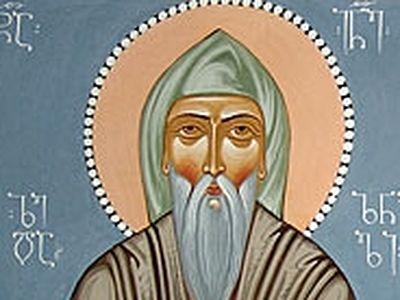 Venerable Ioane of Zedazeni and His Twelve Disciples (6th century)