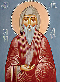 St. Shio of Mgvime.