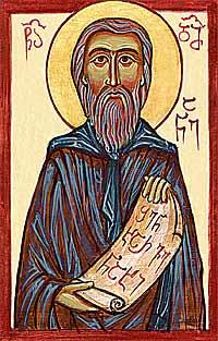 Venerable Damiane (†1157)