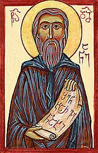 """St. Damiane (before monasticism King Demetre I). The scroll in his hands reads: """"Thou art the Vineyard."""""""