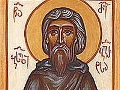 Venerable Basil, Son of King Bagrat (11th century)