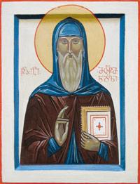 St. Giorgi of the Holy Mountain