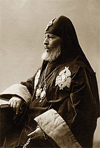 Holy Hieromartyr Kirion II