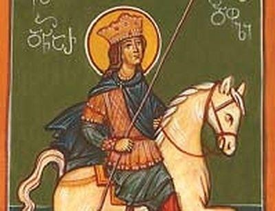 Holy Queen Dinar (10th century)