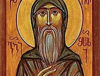 Venerable Giorgi the God-bearer (†1068)
