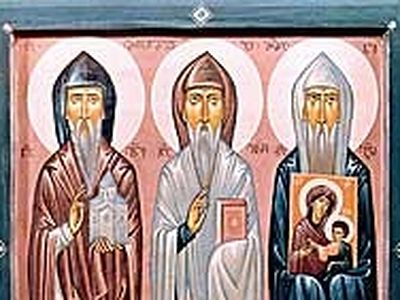 Venerable Fathers Ioane and Gabriel of Mt. Athos (10th century)