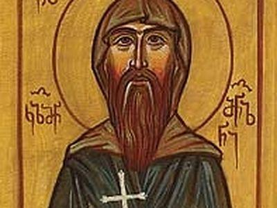 Holy Hieromartyr Kozman (†1630)