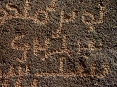 В Саудовской Аравии обнаружены христианские памятники 5 века