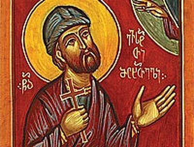 Holy Martyr Evstati of Mtskheta (†589)