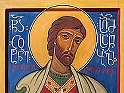 Saint Tsotne Dadiani the Confessor (13th century)