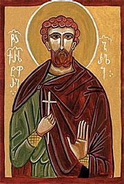 Holy Martyr Kristepore Guruli