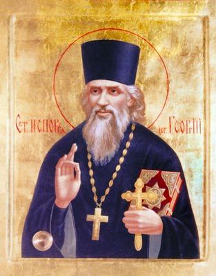 Исповедник Георгий Коссов