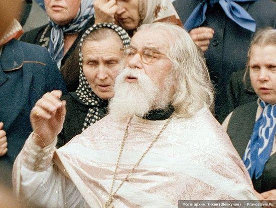 Архимандрит Иоанн (Крестьянкин) Фото: Православие.Ru